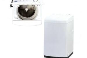 danby designer washing machine